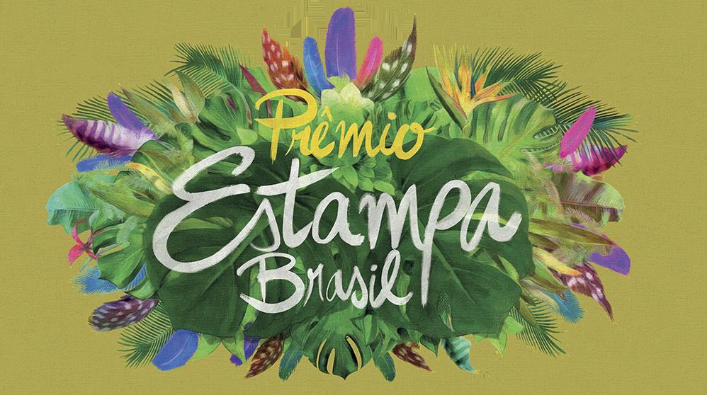 Prêmio Estampa Brasil